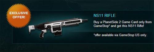 NS11 Rifle