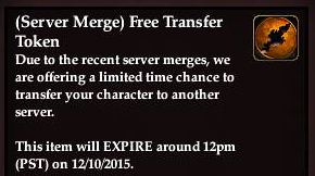 Server Merge Free Transfer Token